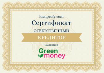 получить кредитную карту втб банк онлайн заявка