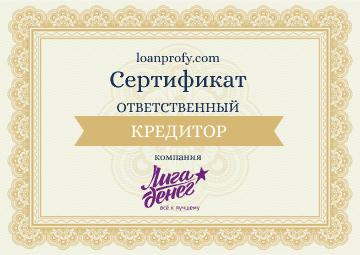 Заказать карту тинькофф онлайн кредитную карту rsb24.ru