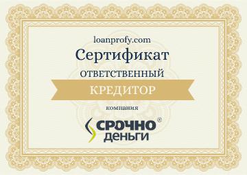 займ от 50000 рублей срочно без отказа на карту с ежемесячным платежом